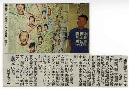 mainichi2008101518829.jpg