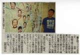 mainichi2008101520630.jpg