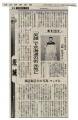 nikkei2008082920633.jpg