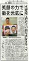 mainichi2008091020629.jpg
