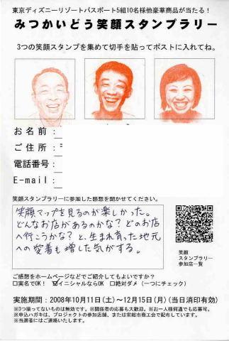 stanpcard01320666.jpg