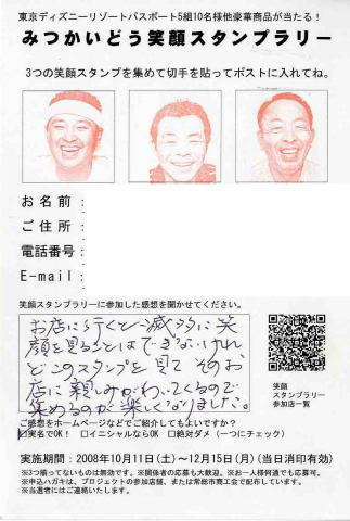stanpcard00420657.jpg