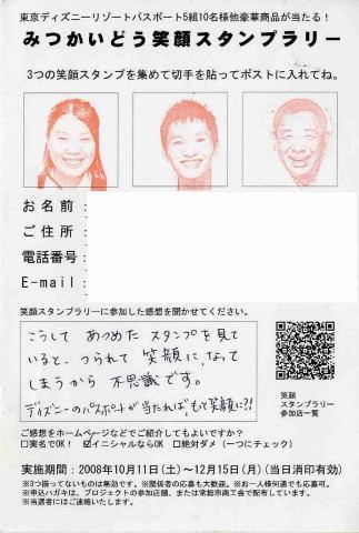 stanpcard01220665.jpg