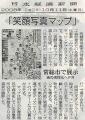 nikkei2008101120634.jpg
