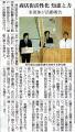 090517yomiuri20637.jpg